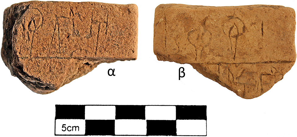 Fig. 6. The Linear B tablet from Iklaina (IK X 1).