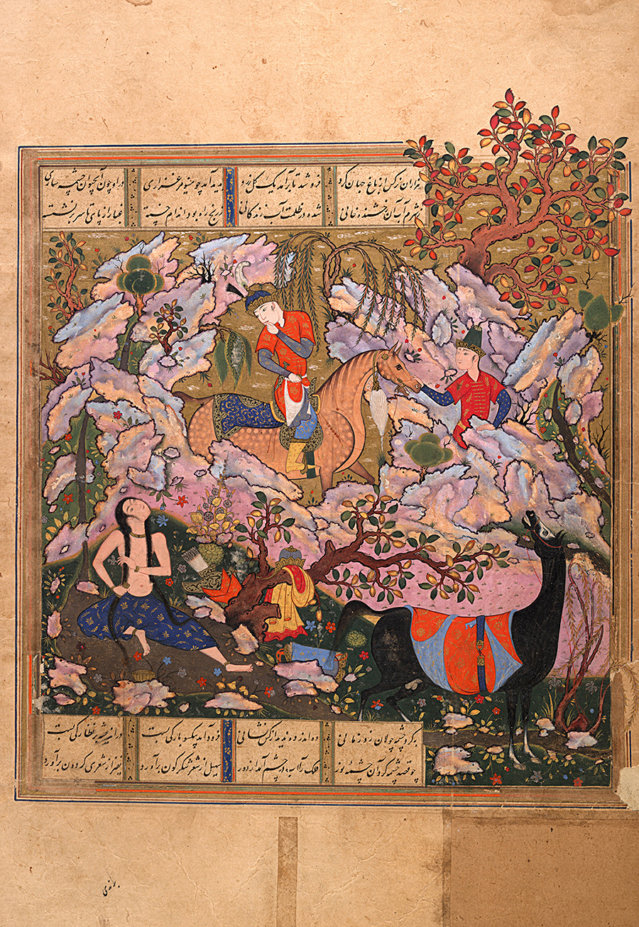 Fig. 5. <em>A Khusraw Watching Shirin Bathing</em>, from a copy of Nizami's Khamsa by Qasim Katib Muharram-Jumada II, 1583 C.E., obj. no. NEP3, fol. 49B. The exhibition features a changing selection of pages from this copy of the 12th-century quintet of stories in verse, the most beloved storybook in Persian culture (courtesy Penn Museum, Philadelphia).