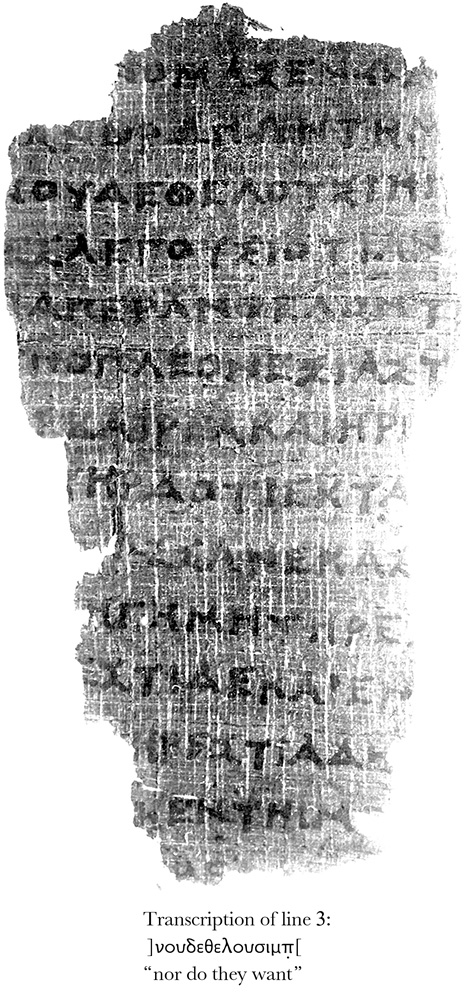 Fig. 1. Derveni papyrus, Archaeological Museum of Thessaloniki, lines 1–14 of fr. B12 of column 62, showing theta with diagonal crossbar in line 3. Ht. of letters 2.2–2.5 mm (infrared photograph by G.A. Ware, using Principal Component Analysis for Brigham Young University Ancient Textual Imaging, 2006; courtesy Photographic Archive, Archaeological Museum of Thessaloniki; © Hellenic Ministry of Culture and Sports—Fund for Archaeological Revenues).