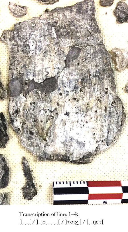 Fig. 3. Fragments of Vergina papyrus 1 from Tomb II. Archaeological Museum of Vergina. Ht. of Σ 3 mm (R. Janko; courtesy Archaeological Museum of Vergina; © Hellenic Ministry of Culture and Sports—Fund for Archaeological Revenues).