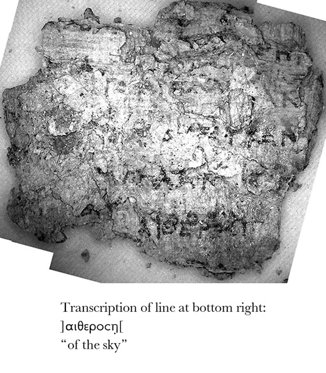Fig. 12. Callatis papyrus fr. 25 verso, showing multiple lines of writing superimposed from different layers (montage of infrared microphotographs by R. Janko, reversed by digital processing; courtesy Archaeological Museum of Callatis, Mangalia).