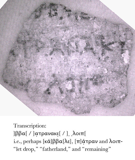 Fig. 13. Callatis papyrus fr. 30 verso, with writing in mirror image reversed by digital processing (montage of infrared microphotographs by R. Janko; courtesy Archaeological Museum of Callatis, Mangalia).