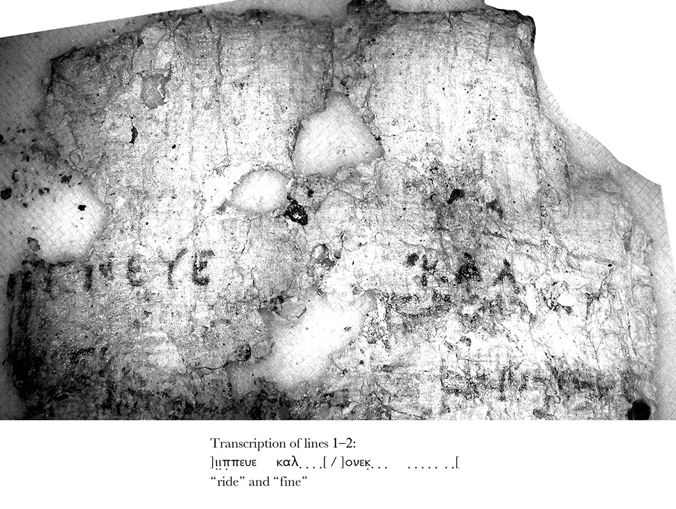 Fig. 14. Callatis papyrus fr. 3 verso, showing upper margin and writing reversed by digital processing (infrared microphotograph by R. Janko; courtesy Archaeological Museum of Callatis, Mangalia).