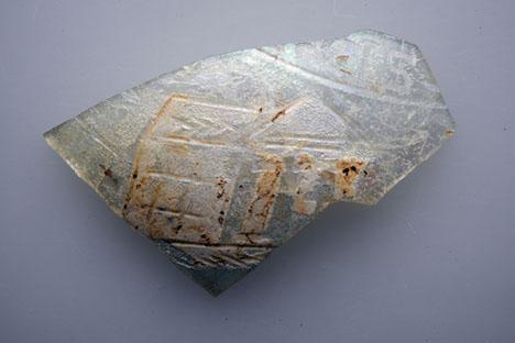 Fig. 5. The Casteggio fragment (Archivio Fotografico della Soprintendenza Archeologia della Lombardia).