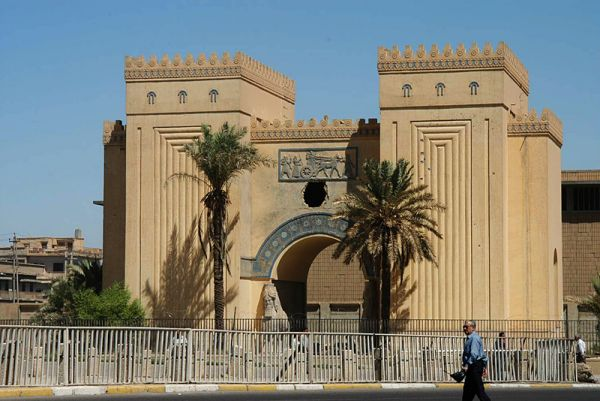 Learning from the Iraq Museum | American Journal of ...