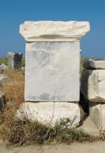 Base for the statue of the <em>epimeletes</em> Epigenes set up by the Athenians resident and Romans present on Delos.